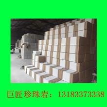 珍珠岩厂家供应外墙保温隔热用A1级水泥膨胀珍珠岩保温板图片