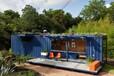 熱度-朝陽七棵樹回收集裝箱出售-活動房租賃打包箱