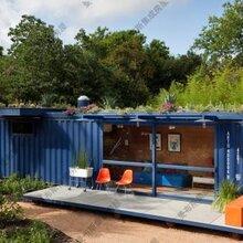 行情-围场燕格柏回收集装箱出售-回收活动房出租拼装箱图片