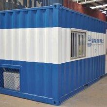 报道-北辰双街集装箱厂家销售-回收活动房出租图片