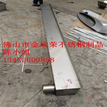 供應304陽光房不銹鋼天溝各種規格不銹鋼天溝加工圖片