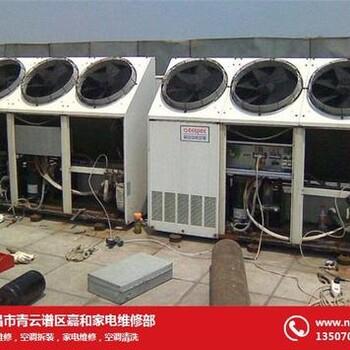 专题-丰台新发地空调移机价格-安装空调请不开机