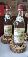 李渡高梁酒1955,史上贵的光瓶酒,价格直逼国窖1573和五粮液图片