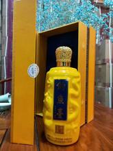 钓鱼台珍品壹号帝王黄,颜值就是高,酒质和钓鱼台珐琅彩一样图片