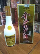 48度金沙回沙酒三星,金沙酒厂嫡系产品,也是价格便宜的图片
