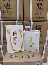 摘要酒珍品版375毫升品鉴新款,酒质和正装摘要酒珍品版一样图片