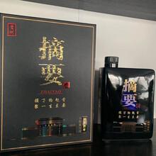 摘要酒库750毫升,大容量酒质和黄金版摘要酒一个级别的图片