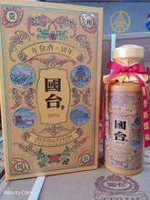 国台年份酒10年帝王黄,老酒含量高,酒质媲美国台十五年图片