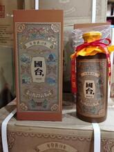 2019年的国台年份酒10年老款,陶瓷瓶,也是便宜的国台十年图片