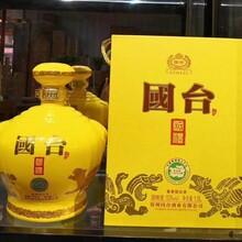 国台国礼3斤坛是国台国礼坛装酒爆款,酒质仅次于国台国标酒图片