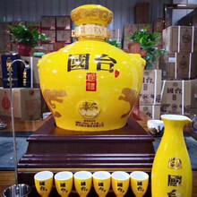 国台国礼戊戌狗年生肖酒10斤坛,厂家已停产,酒质可比国台国标酒图片