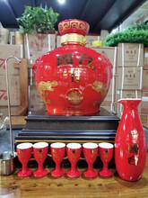 国台国礼10斤生肖鼠,国台10斤大坛里面便宜的一款,马上涨价图片