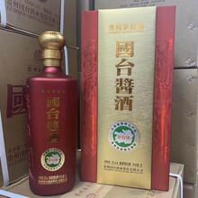 国台酱酒公斤装价格美丽出货,国台酒爆款,销量仅次于国台国标酒图片