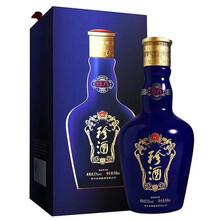 珍酒珍八,酒质仅次于珍十五酒,和红花郎十年,仁酒汉酱差不多图片