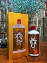 珍酒珍五口感好,异地茅台酒质可比茅台王子珍品和贵州大曲70年代图片