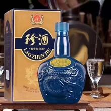 珍酒老珍酒口感不错,便宜做低端的珍酒,酒质媲美普通茅台王子图片