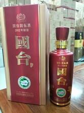 国台国标酒2012年酿造,国台酒厂嫡系产品,酒质和大师工造15一样图片