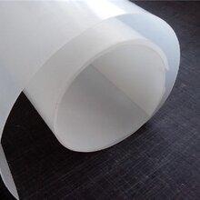 土工膜防渗膜、水利工程防渗膜、价格优惠图片