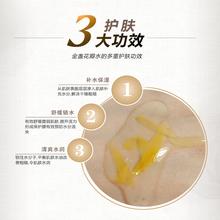 上海胶原蛋白加工图片