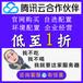免费的云服务器海外服务器香港服务器3折起