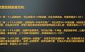 內蒙古小象采集軟件代理,可發展工作室招商推廣店群運營培訓