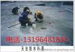 扬州专业防水补漏内外墙防水厨房卫生间防水屋面防水