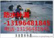 扬州专业防水补漏补漏内外墙防水厨房卫生间防水
