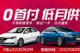 喜相逢上海分公司,离上海较近的分公司