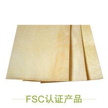 徐州市从事面皮生产厂家图片