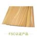 深圳優質樺木面皮