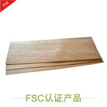 杭州市FSC面皮供应商图片