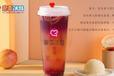 蜜雪冰城奶茶加盟費加盟政策加盟條件