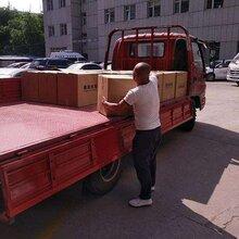 晋城城区搬家公司