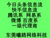 深圳頭條信息流推廣_信息流推廣公司