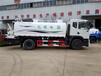 杭州藍牌灑水車車輛信息