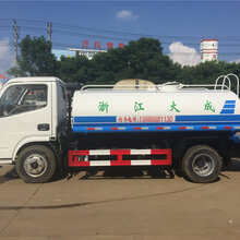 吐魯番東風145灑水車經銷商