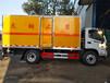 武夷山杂物废品运输车图片
