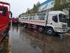 伊犁哈薩克醫療廢物轉運車車輛信息