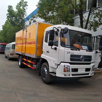 麗江醫療廢物運輸車車輛信息