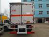 伊犁哈薩克危險固體運輸車圖片