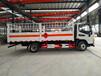 伊犁哈薩克欄板氧氣瓶運輸車銷售點