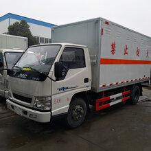 永川9类杂项危险品车供应