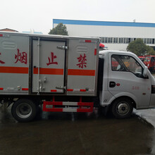 莆田4米2防爆車生產廠家