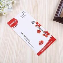 贵州专业制造彩卡价格图片