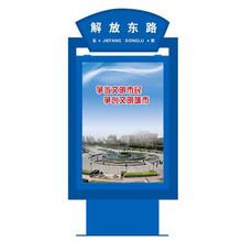 广东定制指路牌灯箱厂家价格图片