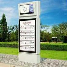 上海指路牌灯箱厂家报价图片