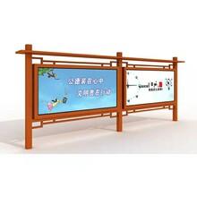 台湾生产宣传栏供货商图片