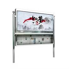 安徽生产宣传栏厂家价格图片