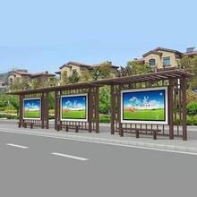 青海生产候车亭厂家直销图片