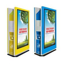 福建制造广告垃圾灯箱量大从优图片